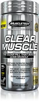 Clear Muscle Bottle Image