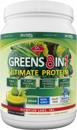 Ultimate Greens 8 in 1