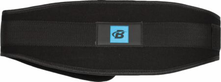 Contoured Nylon Belt - DISCONTINUED