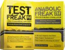 TEST FREAK + ANABOLIC FREAK Stack