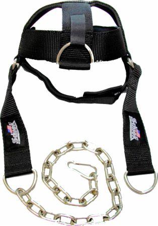 Adjustable Nylon Head Harness
