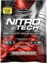 MuscleTech-nitro-tech-BXGY