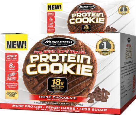 マッスルテック プロテインクッキー の BODYBUILDING.com 日本語・商品カタログへ移動する