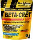 ProMera Sports Beta-Cret 2.0