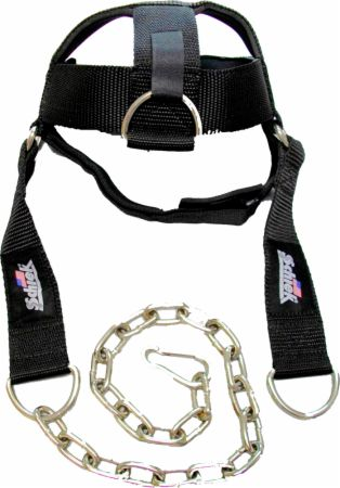 Adjustable Nylon Head Harness