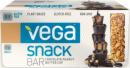 Vega-Snack-Bar-B1G1-50-Off