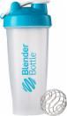BlenderBottle-Classic-B2G1